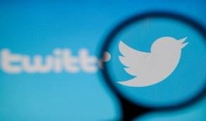 «تويتر» تبحث فرض اشتراكات على المستخدمين