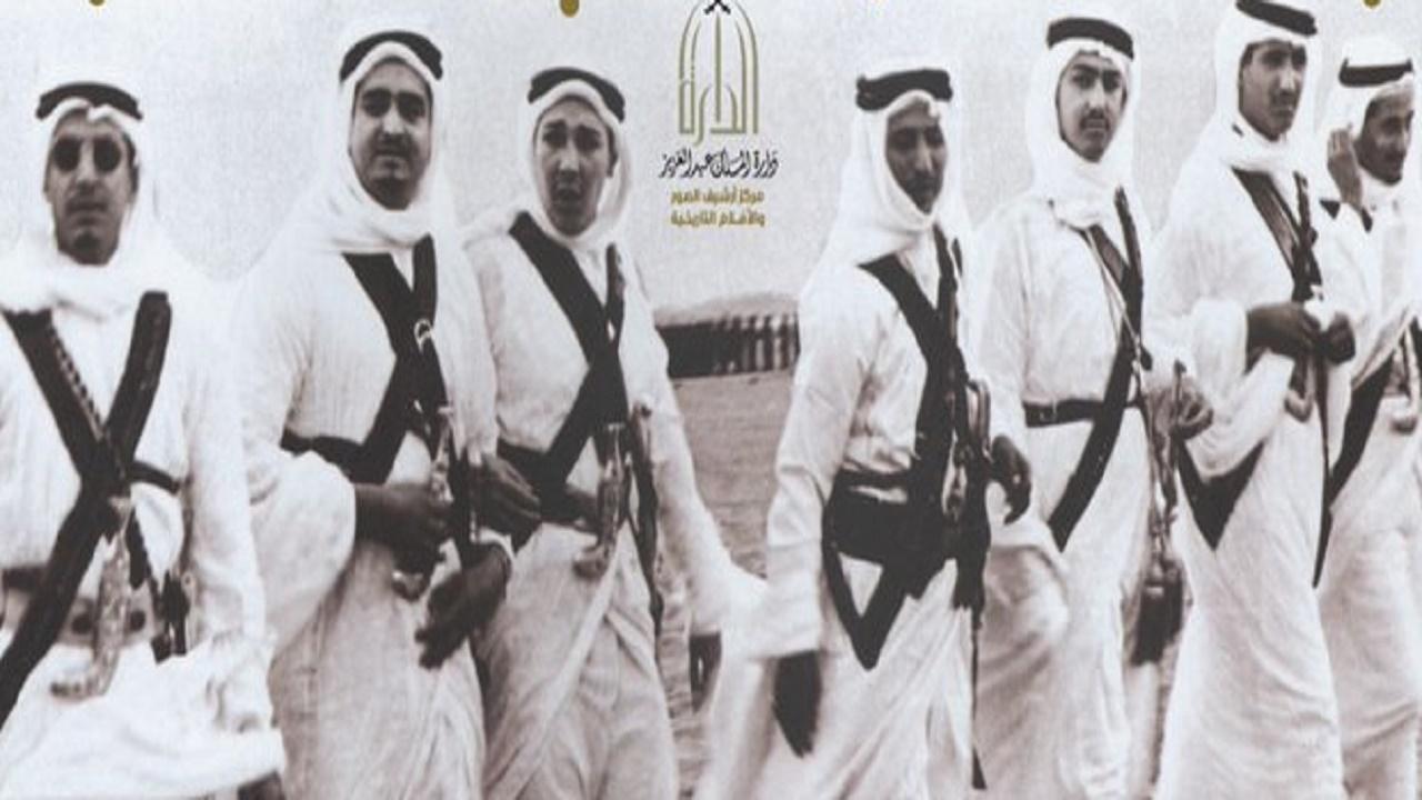 صورة تاريخية للأمراء خلال أدائهم العرضة السعودية بمناسبة تولي الملك سعود