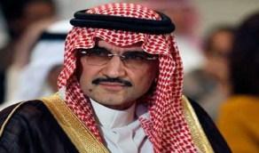 الوليد بن طلال يدعو إلى عدم تناول اللحوم