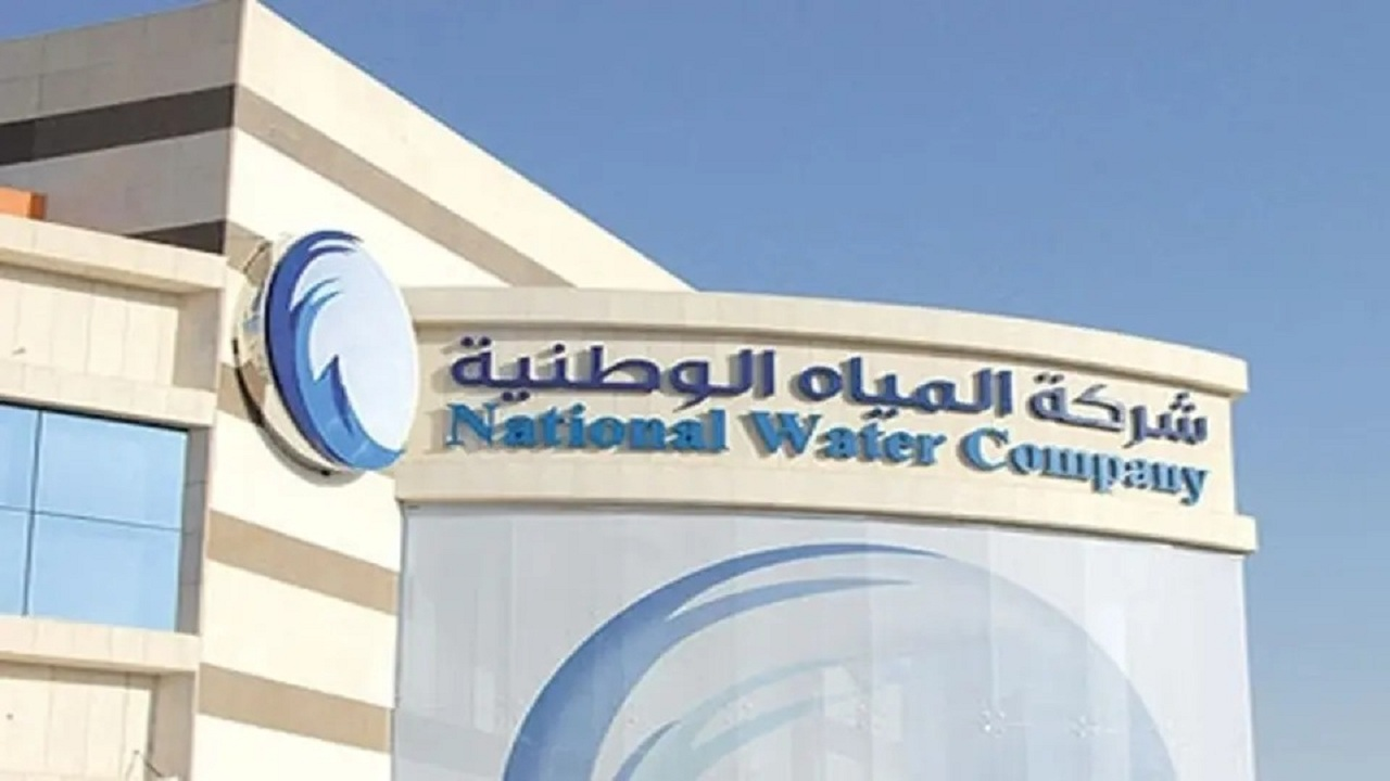 «المياه الوطنية» توضح سبب ارتفاع فاتورة الاستهلاك لـ «امرأة توفيت من أعوام»