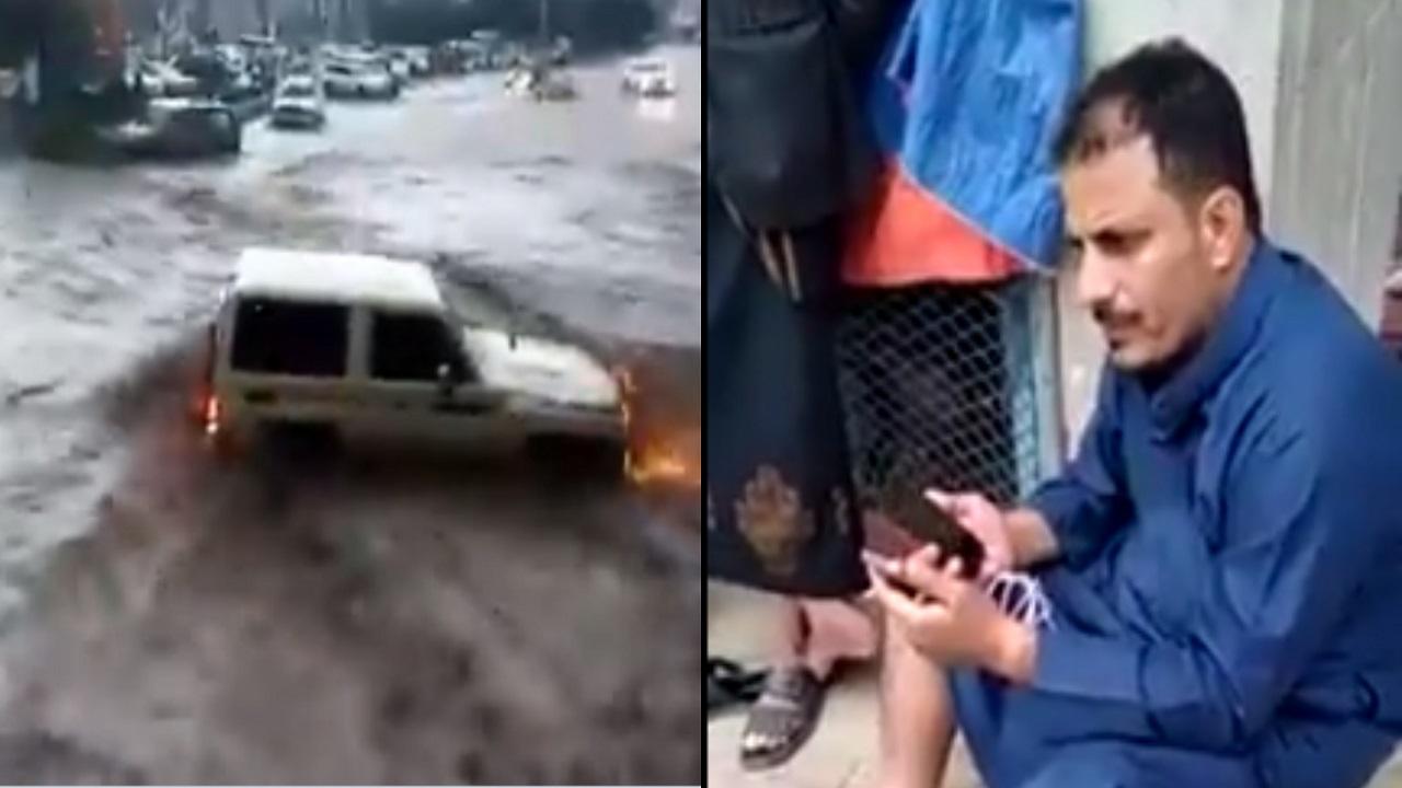 بالفيديو.. تعليق قائد المركبة الذي فقد 6 من عائلته في السيول باليمن