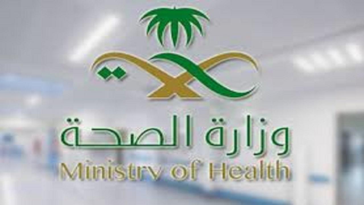«الصحة»: إيقاف العمل الإضافي المرتبط بمواجهة «كورونا»