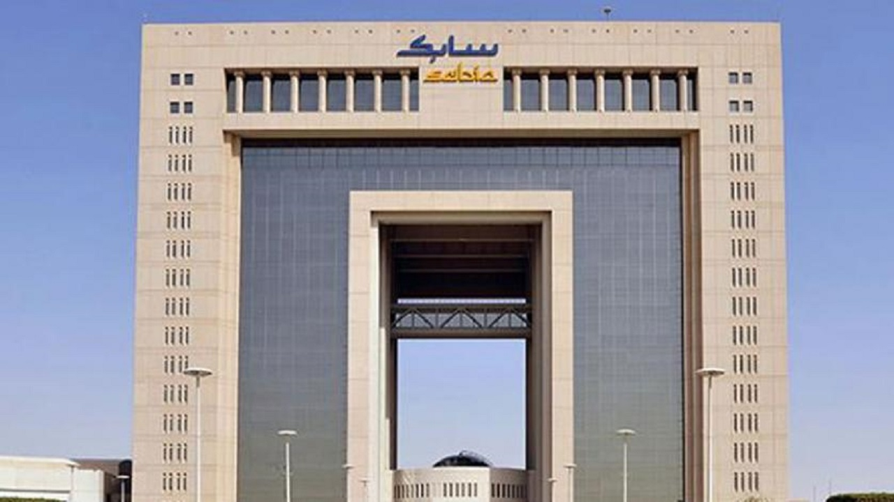 سابك تشرع في تأسيس أول مصنع ضخم للكيماويات يعمل كاملا بالطاقة المتجددة