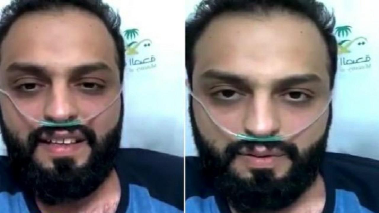 """إصابة منصور الرقيبة بفيروس كورونا """" فيديو """""""