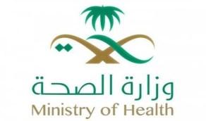 الصحة تقدم نصائحها للمتعافين من «كورونا»