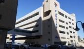 وظائف صحية شاغرة في مستشفيات المانع