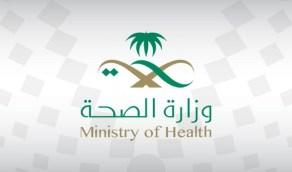 الصحة: تسجيل 1383 حالة إصابة جديدة بكورونا و2566 حالة تعاف