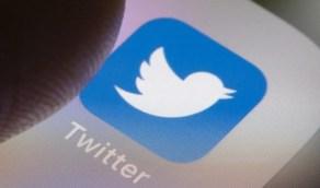 «تويتر» يكشف حسابات المسؤولين الحكوميين والمؤسسات بعلامة مميزة