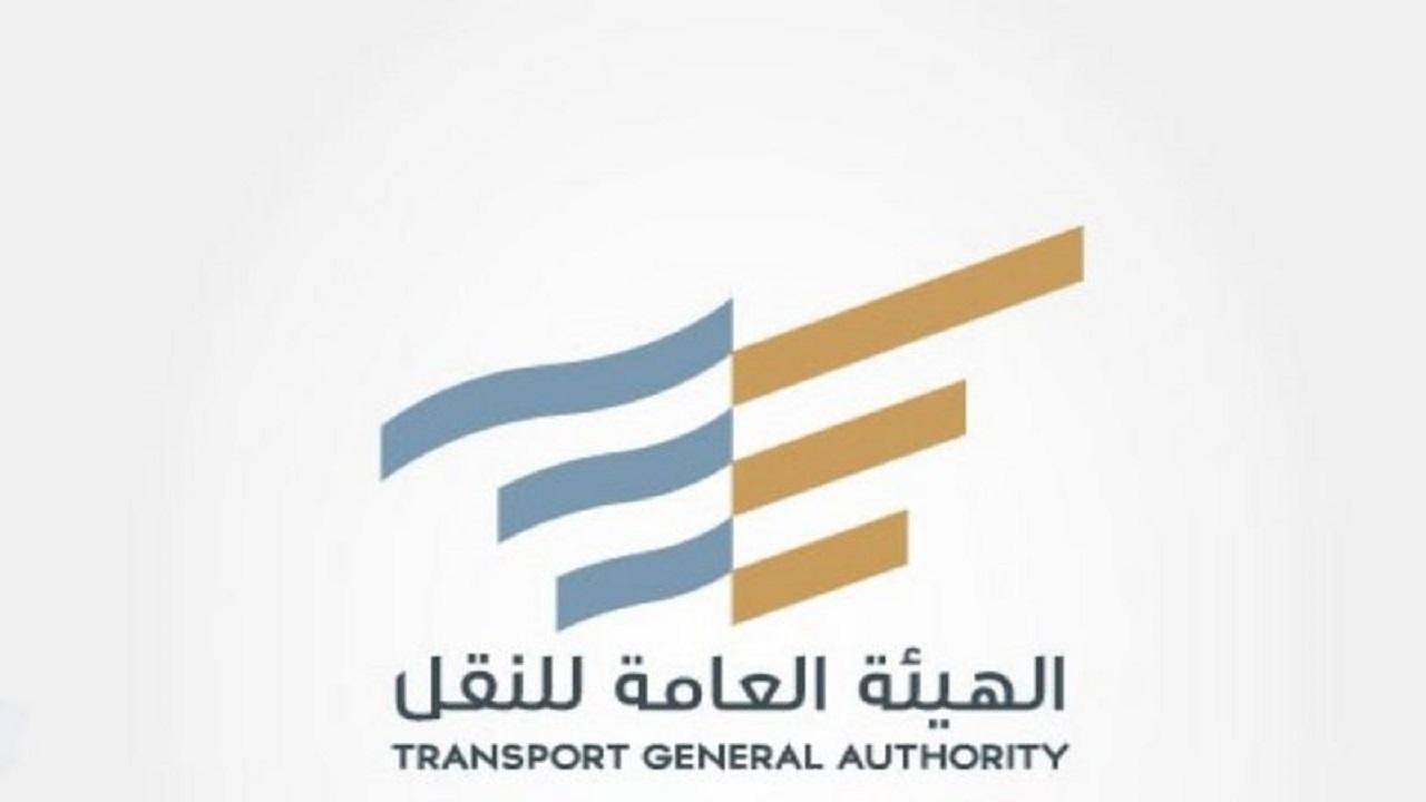 العامة للنقل: صرف الدفعة الأولى للعاملين بنشاط توجيه المركبات ابتداء من الغد