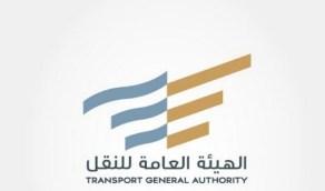 بدء صرف مخصصات الدفعة الثانية لدعم الأفراد العاملين في أنشطة نقل الركاب