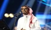 بالفيديو.. رابح صقر يطرح أغنية جديدة بمناسبة خروج الملك سلمان من المستشفى