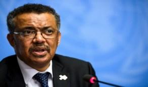 منظمة الصحة العالمية تحدد شرطاً لتقليل أضرار كورونا وتعافي الاقتصاد العالمي