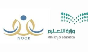 إعلان حركة النقل الداخلي للمعلمين والمعلمات غداً