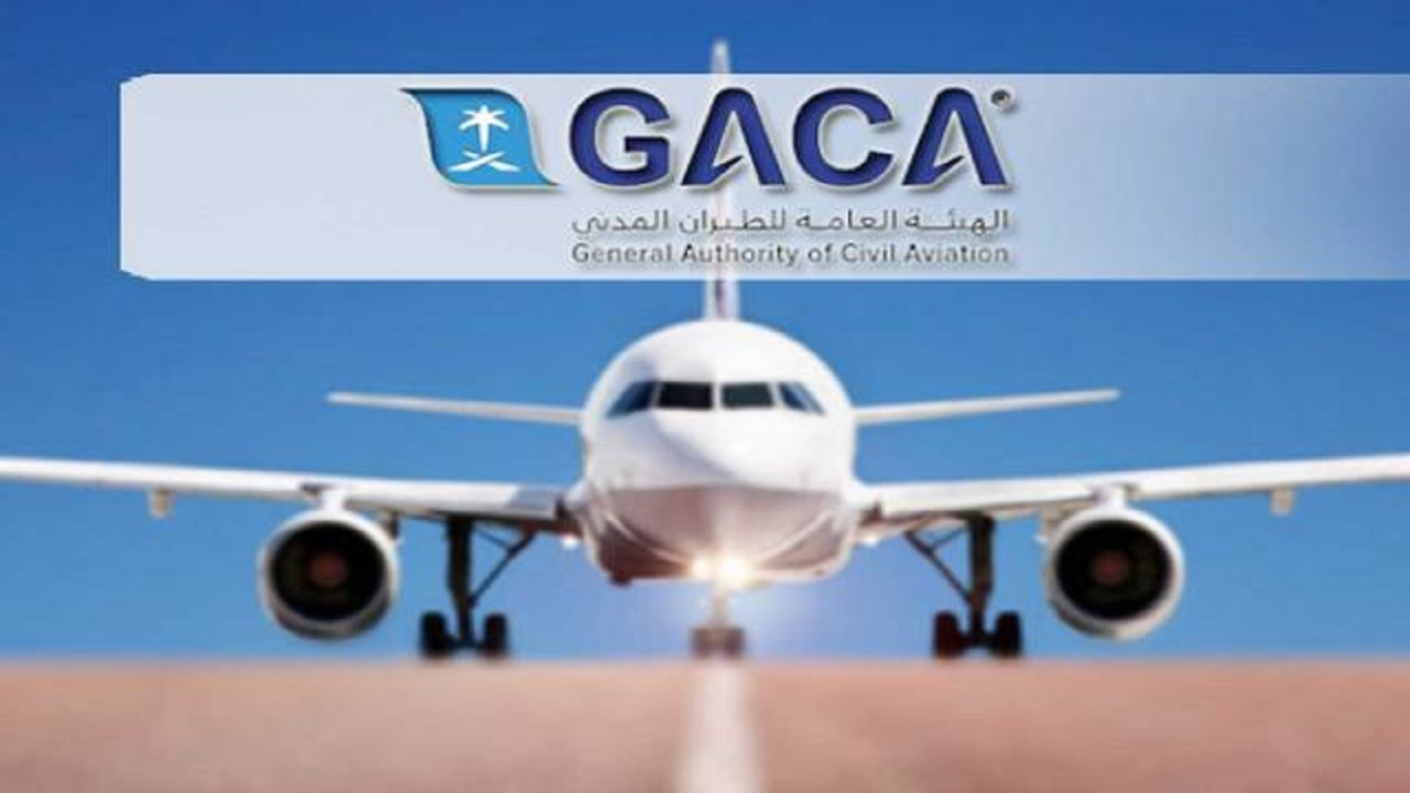 """""""الطيران المدني"""": لم يتم تحديد موعد لاستئناف الرحلات الدولية"""