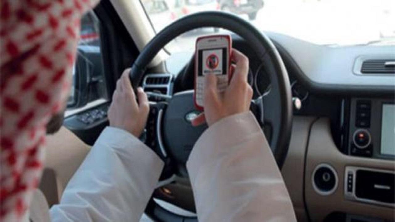 المرور يحذر من استخدام الهاتف أثناء القيادة ويقدم 4 نصائح