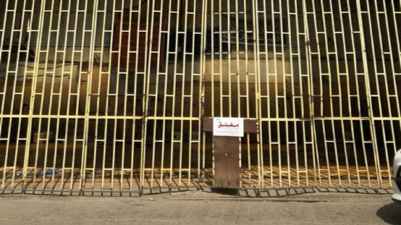 إغلاق 6 منشآت غذائية مخالفة بالعتيبية