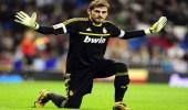 حارس مرمى ريال مدريد سابق يعلن اعتزاله رسميا لكرة القدم