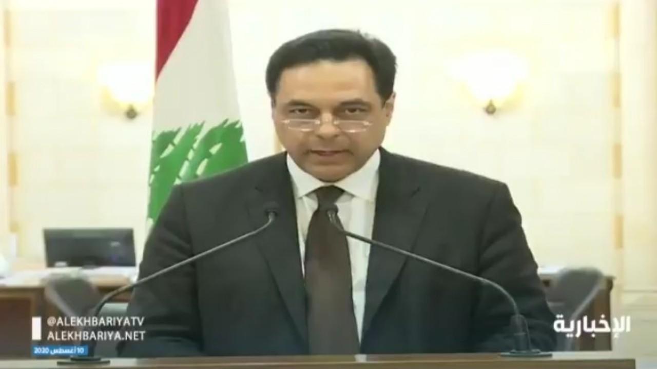 بالفيديو.. استقالة الحكومة اللبنانية برئاسة حسان دياب