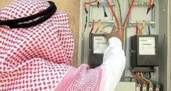 الكهرباء: حالة واحدة يكون فيها فحص العداد مجانا