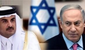 أسرار العلاقة الخفية بين قطر واسرائيل أثناء الأزمة الخليجية