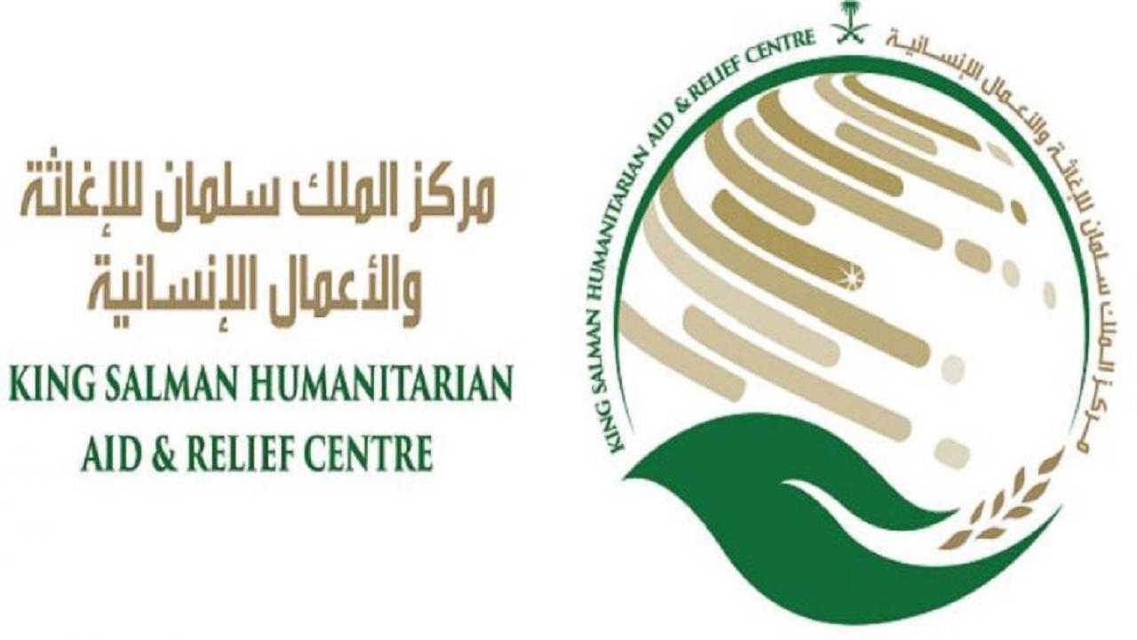 مركز الملك سلمان للإغاثة يعلن فتح التبرعات لمساعدة الأشقاء في لبنان