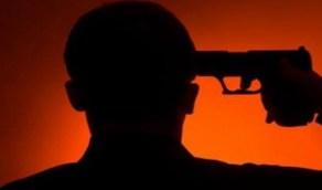 شخص ينتحر عقب قتله لأحد أقربائه في صامطة