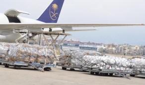 وصول طائرة الإغاثة السعودية الرابعة إلى بيروت