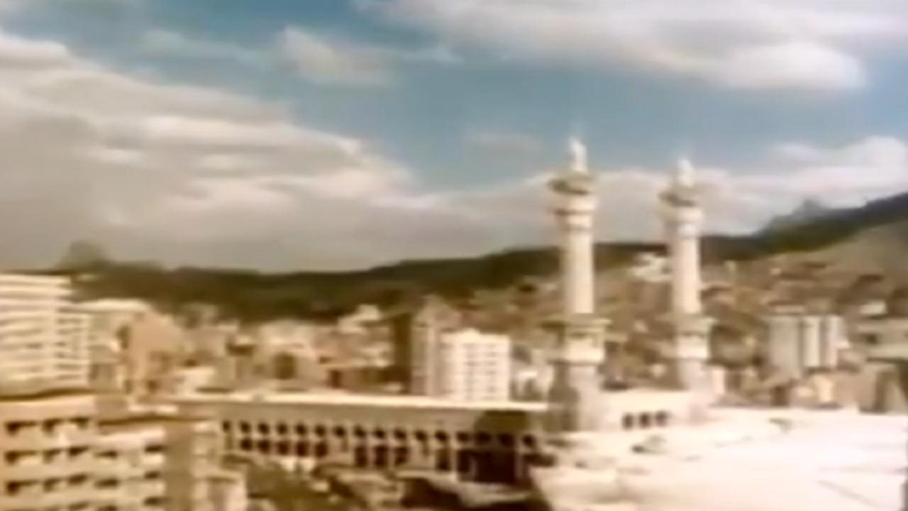 بالفيديو.. لقطات قديمة من الحرم المكي الشريف في أحد مواسم الحج