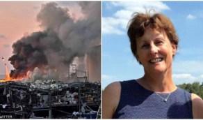 وفاة زوجة سفير هولندا في بيروت إثر الإنفجار