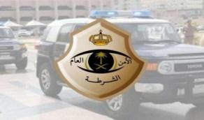 شرطة حائل: تغريم (373) مخالفاً لعدم ارتدائهم الكمامة