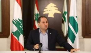 استقالة نواب كتلة الكتائب من البرلمان اللبناني