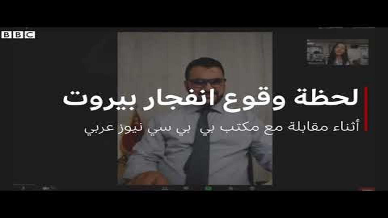 بالفيديو.. لحظات مرعبة لمذيعة تلفزيونية وهي تصرخ أثناء انفجار بيروت