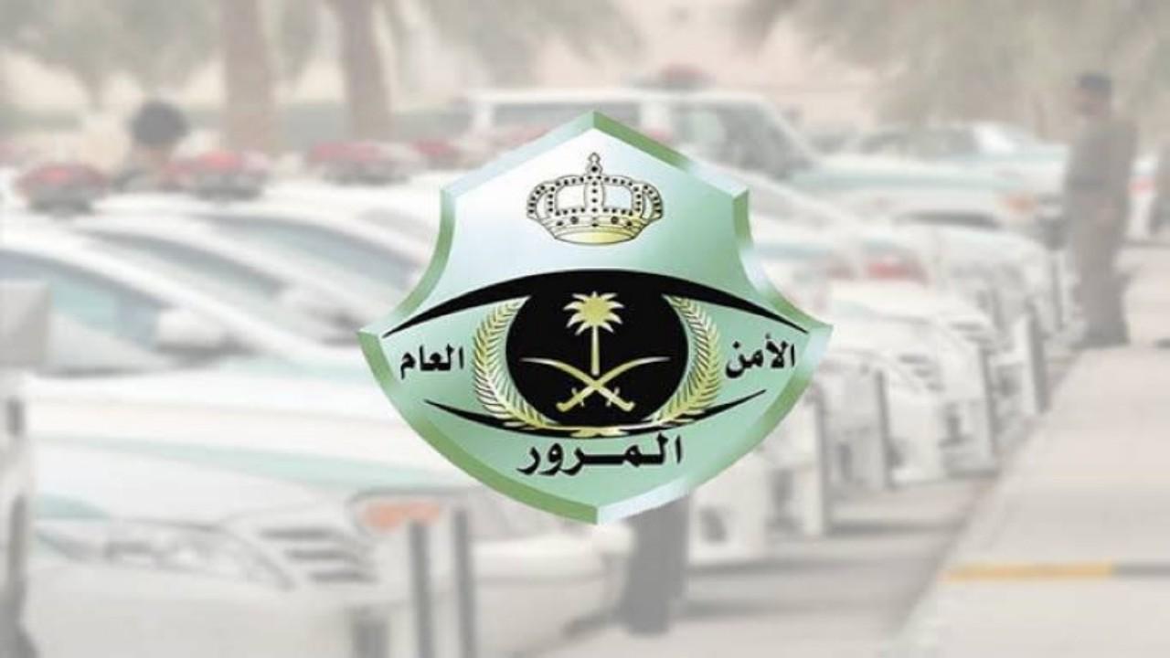 إتاحة مواعيد مراجعة أقسام «مرور الرياض» عبر أبشر الأسبوع القادم