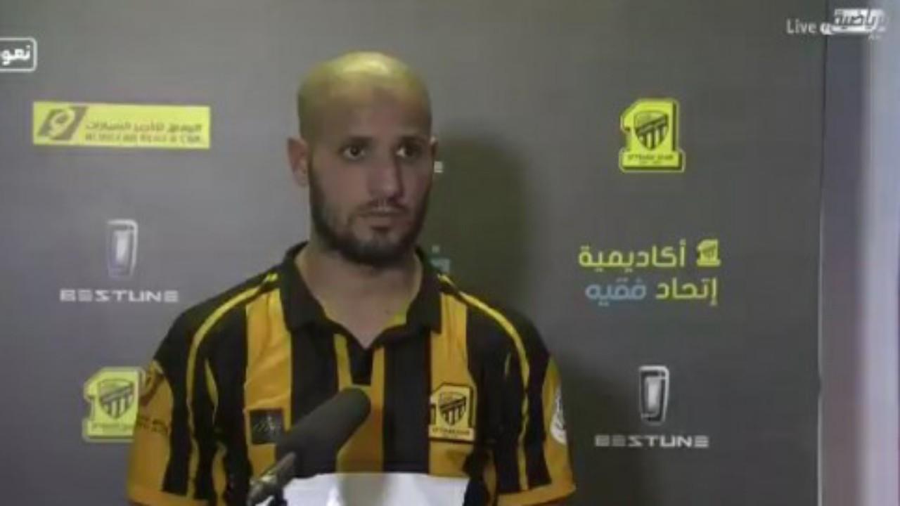 بالفيديو.. كريم الأحمدي بعد الهزيمة: «لا أعرف لماذا نكرر الأخطاء»