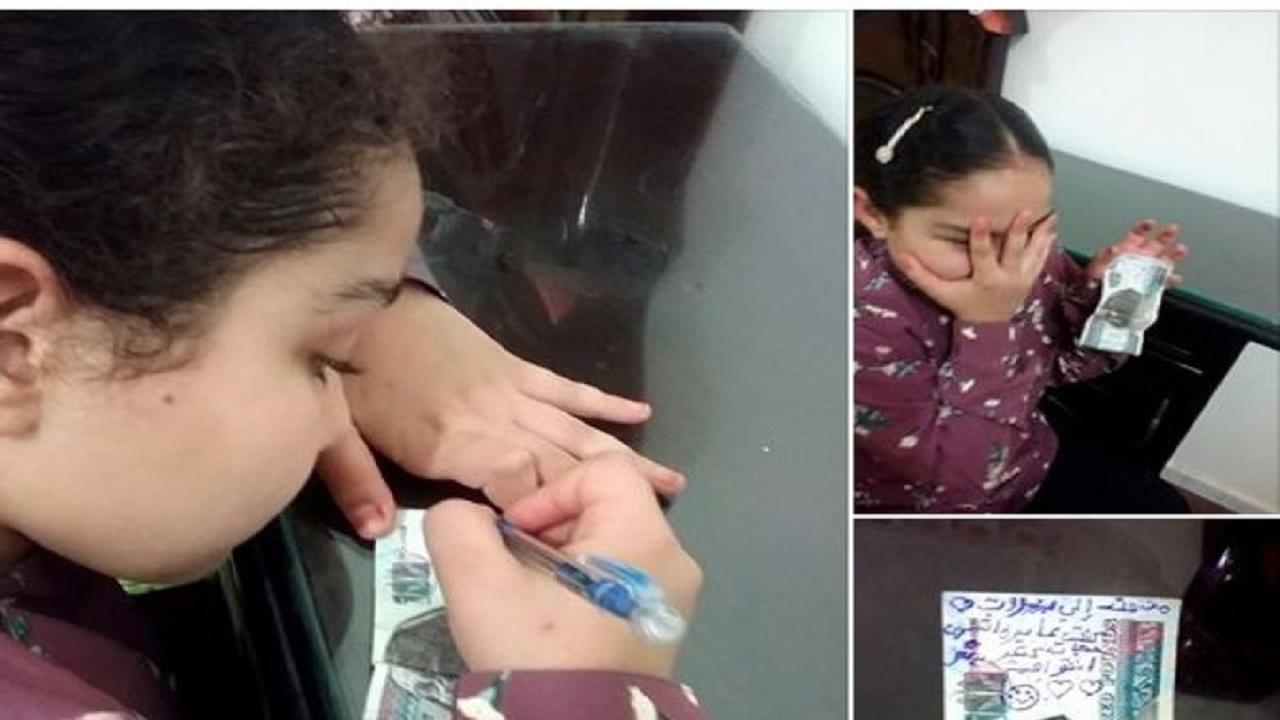 """طفلة تتبرع بمصروفها لضحايا بيروت: """" أنتم أولى """""""