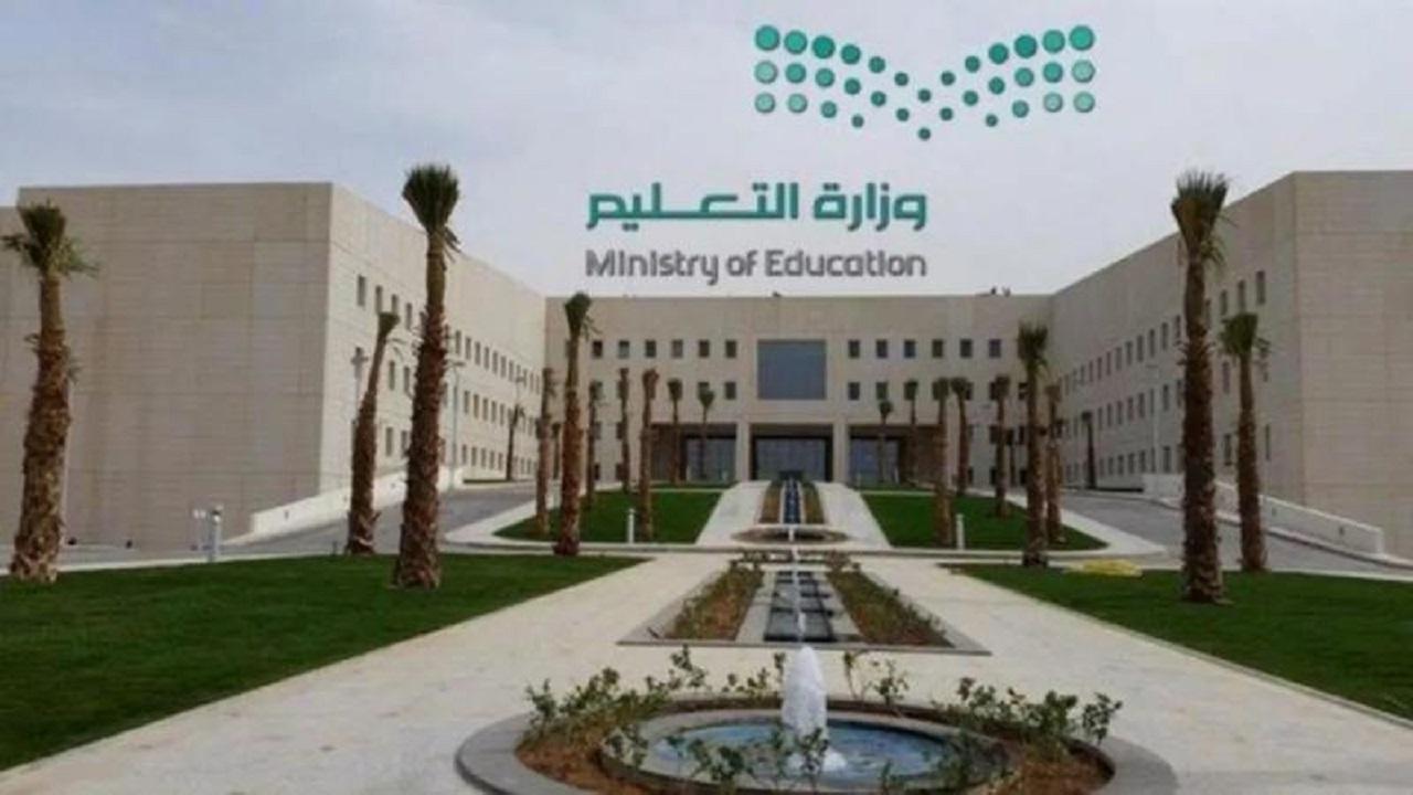 «التعليم» تصدر تعميم جديد لجميع المدارس بشأن خدمة الهاتف الإستشاري