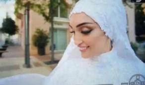 بالفيديو.. لحظة سقوط الانفجار أثناء جلسة تصوير لعروس وسط شوارع بيروت