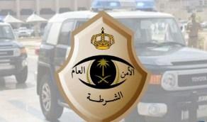 الإطاحة بـ 6 متورطين في سرقة 330 ألف ريال ومسوغات ذهبية ثمينة بالمدينة المنورة