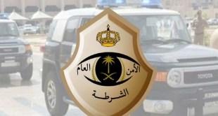 الإطاحة بـ 8 متورطين في سرقة 330 ألف ريال ومسوغات ذهبية ثمينة بالمدينة المنورة