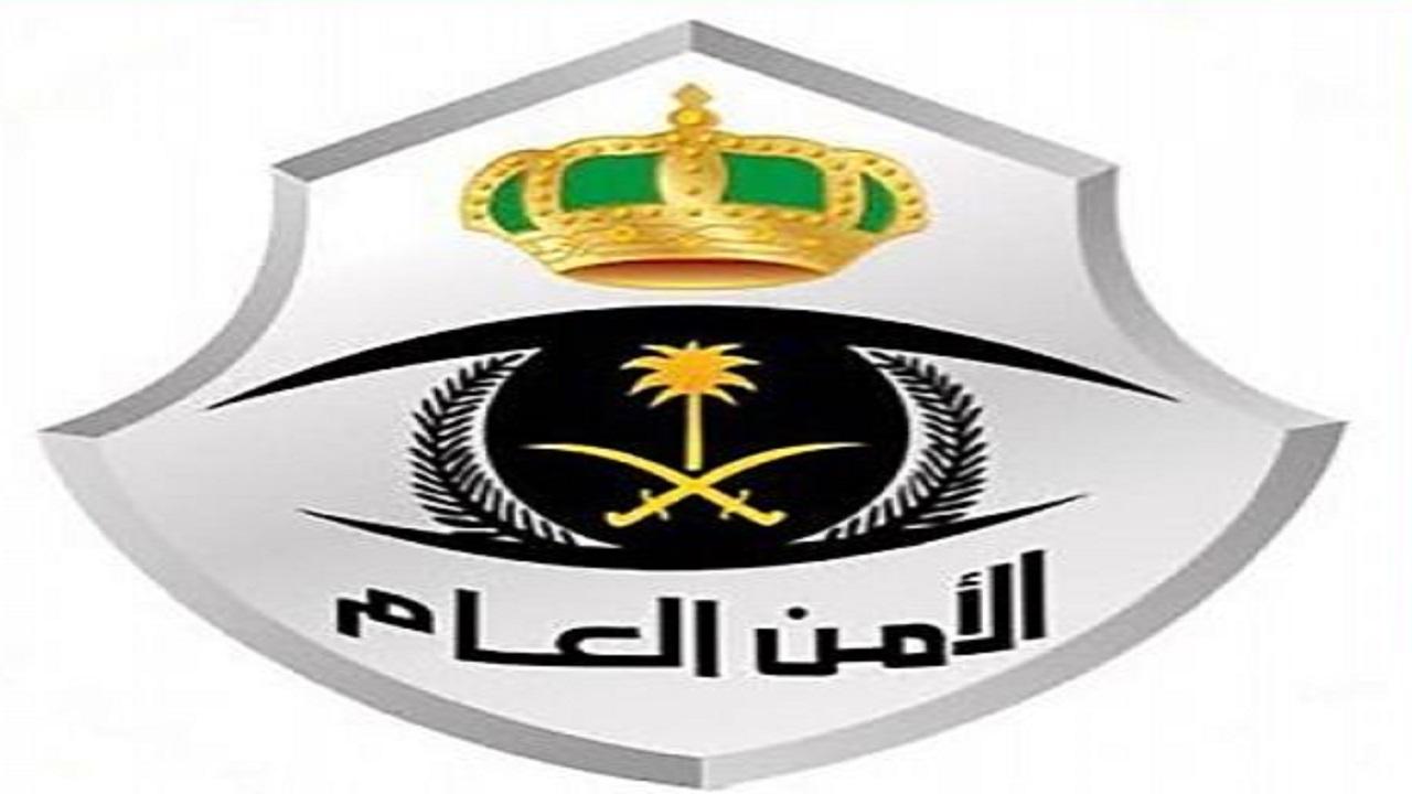 الإطاحة بتشكيل عصابي نفذوا عمليات نصب وإيهام الضحايا بتوظيف الأموال في الرياض