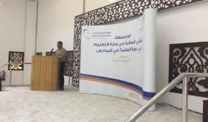 """""""السعودية للكهرباء"""": تدريب 1000 ممثلٍ للمدارس خلال عامين على أساسيات مكافحة الحرائق"""