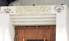 الكويت: حجز اليخوت والدراجات المائية التي يملكها المشاهير المتهمين بغسل الأموال