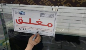 بالصور.. إغلاق 130 محل تجاري مخالف في جدة