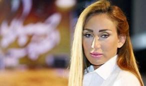 الإفراج بكفالة عن المتهمين بالاعتداء على ريهام سعيد