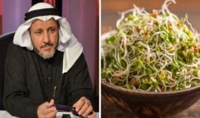 فهد الخضيري: البذور المستنبتة والبراعم هي الأفضل صحيًا