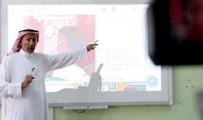 موعد بدء الدوام الدراسي للابتدائية والمتوسطة والثانوية