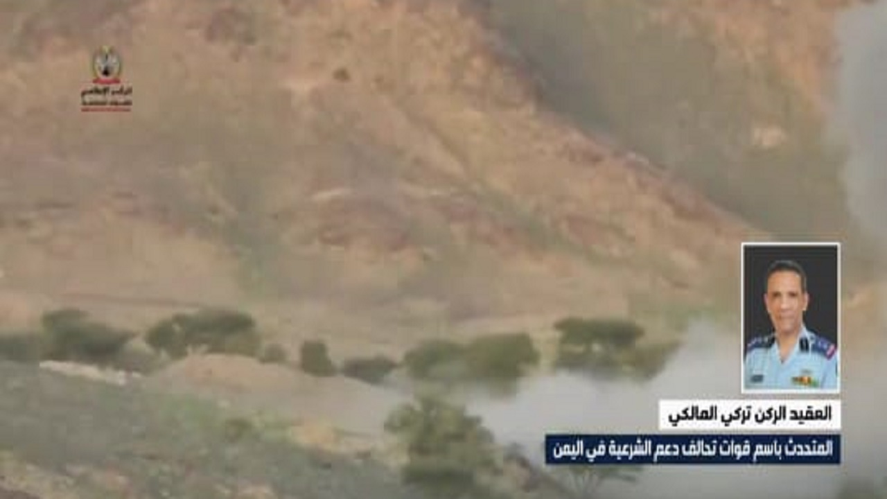 """بالفيديو.. """"التحالف"""": صواريخ الحوثي للتشويش على حجم خسائره"""