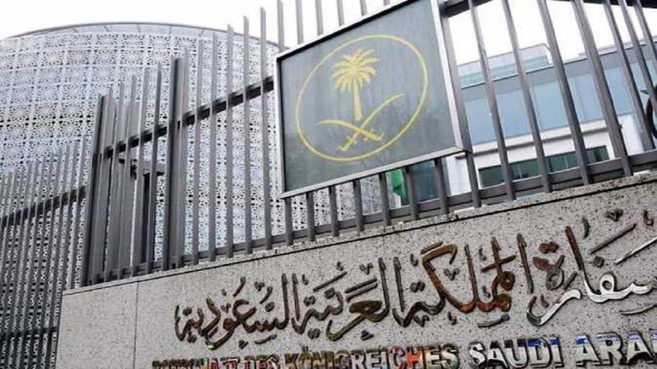 المملكة تسمح لمواطنيها في الكويت بالعودة مع أسرهم غير السعوديين بدون تصريح