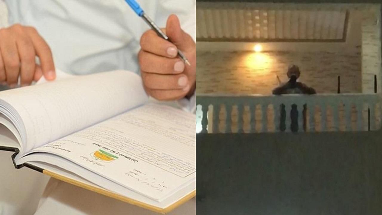 مصاب كورونا يعقد قران ابنته من حجره الصحي بالباحة