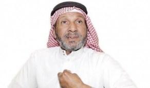 وفاة لاعب الهلال السابق مرشد العتيبي